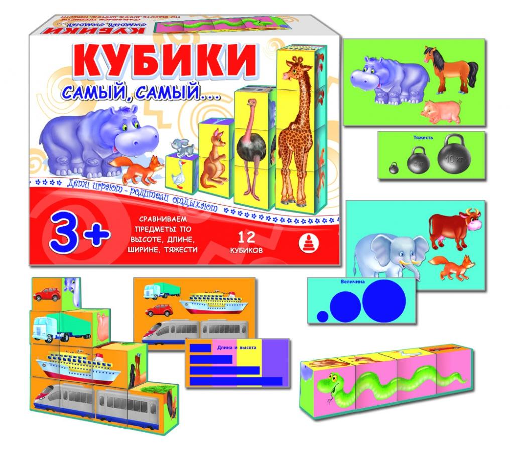 http://static.pleer.ru/i/gp/307/853/norm.jpg