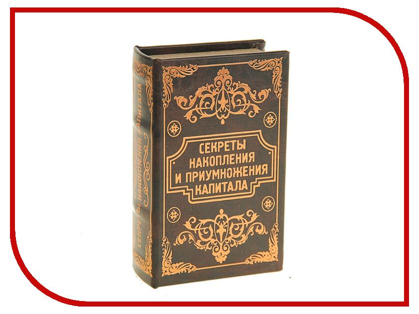 Шкатулка СИМА-ЛЕНД Сейф-книга Секреты накопления и приумножения 117419 от Pleer