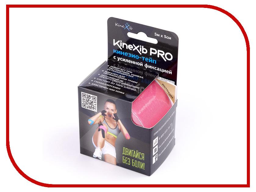 Ортопедическое изделие Kinexib Pro 5m x 5cm Pink
