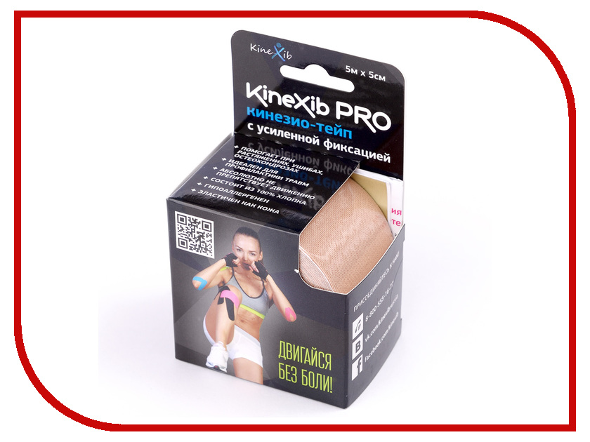 Ортопедическое изделие Kinexib Pro 5m x 5cm Beige<br>