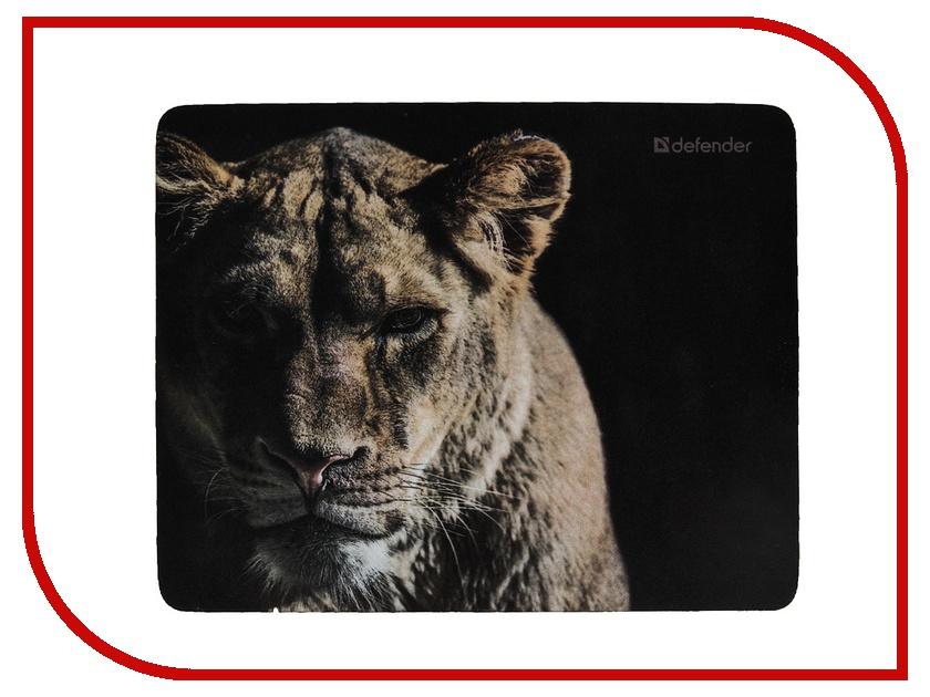 Коврик Defender Wild Animals 50803 fluffy animals