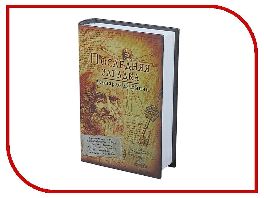 Гаджет СИМА-ЛЕНД Сейф-книга Последняя загадка Да Винчи 454486
