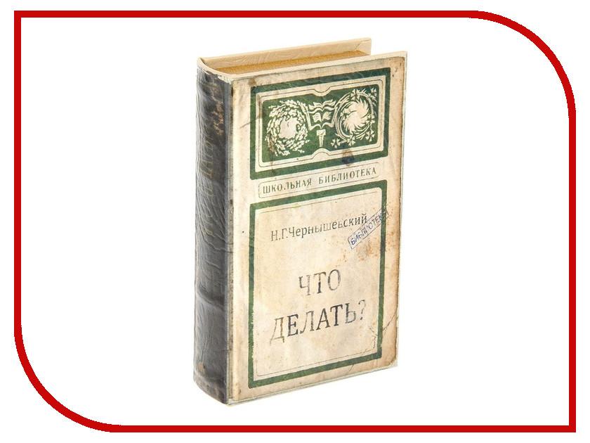 Гаджет СИМА-ЛЕНД Сейф-шкатулка Что делать 472303