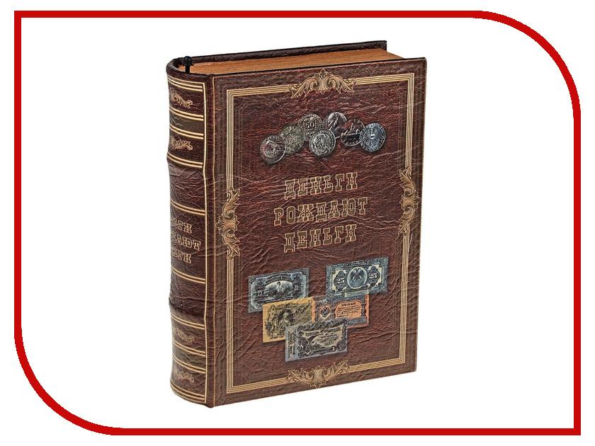 Шкатулка СИМА-ЛЕНД Сейф-книга Деньги рождают деньги 472314 деньги