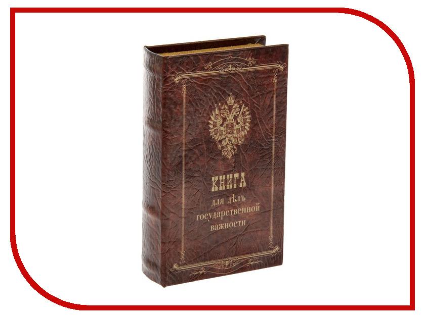 Шкатулка СИМА-ЛЕНД Сейф-шкатулка Книга для дел государственной важности 472336 от Pleer