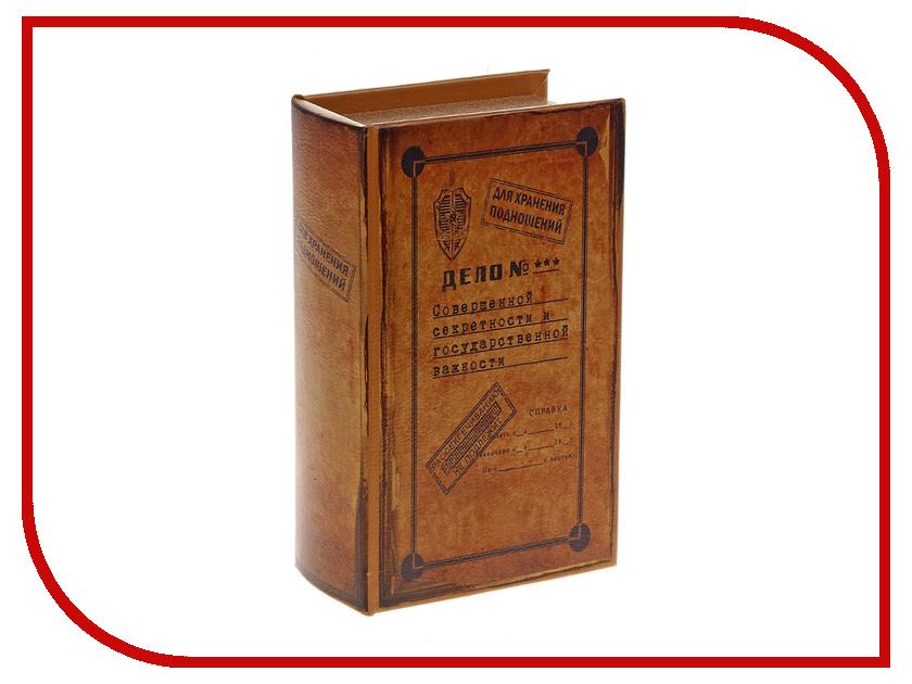 Гаджет СИМА-ЛЕНД Сейф-книга Дело совершенной секретности 480426<br>