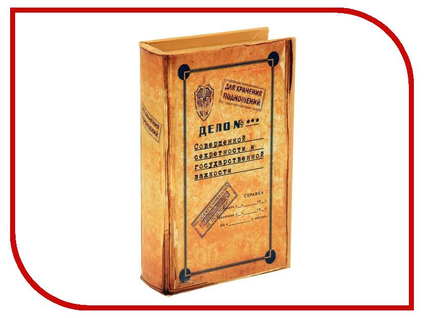 Гаджет СИМА-ЛЕНД Сейф-книга Дело совершенной секретности 480427<br>