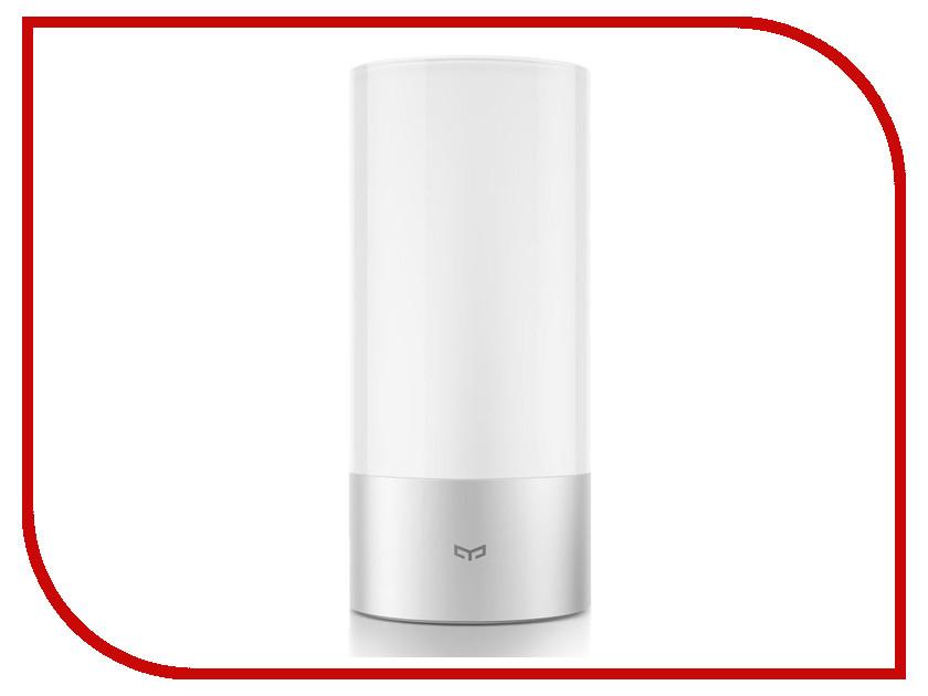 Светильник Xiaomi Yeelight Smart Bedside Lamp Color Silver