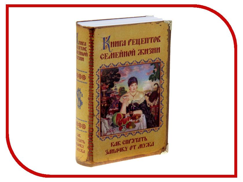Гаджет СИМА-ЛЕНД Сейф-книга Книга рецептов семейной жизни 806848<br>