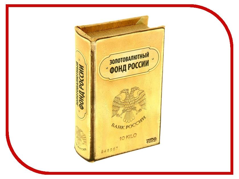 Гаджет СИМА-ЛЕНД Сейф-книга Золотовалютный фонд России 848644<br>
