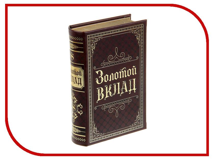 Гаджет СИМА-ЛЕНД Сейф-книга Золотой вклад 922868<br>