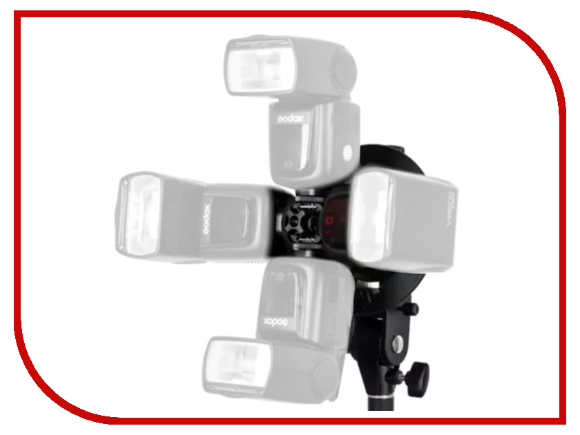 Аксессуар Godox S-FA - брекет для установки 4 вспышек