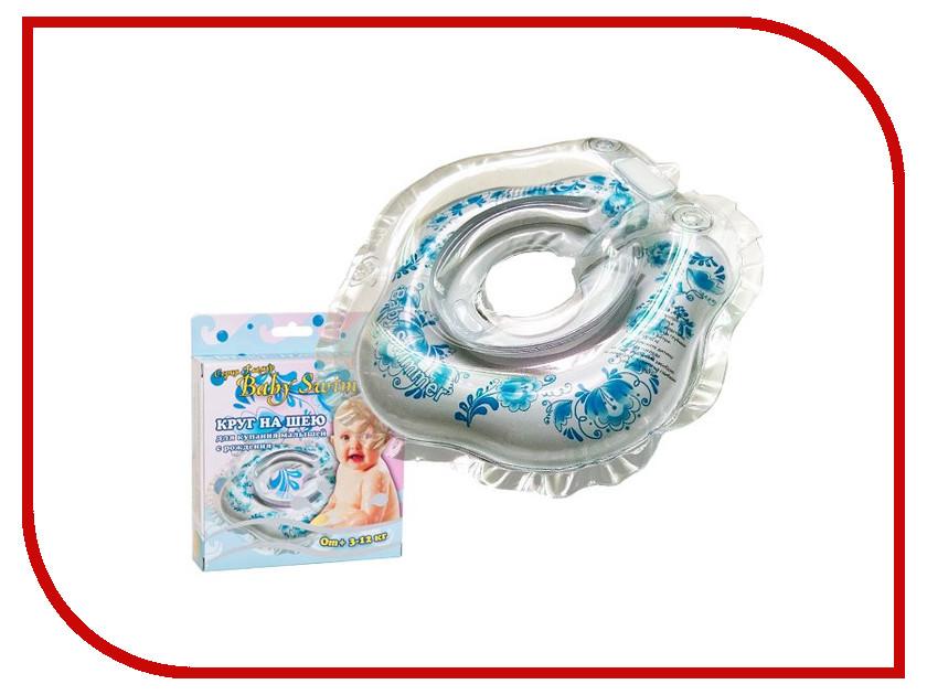 Надувной круг Baby Swimmer BS01B