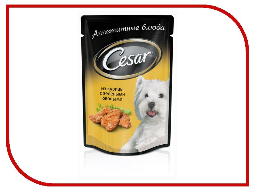 Корм Cesar пауч Курица с зелеными овощами 100g для собак 10109429<br>