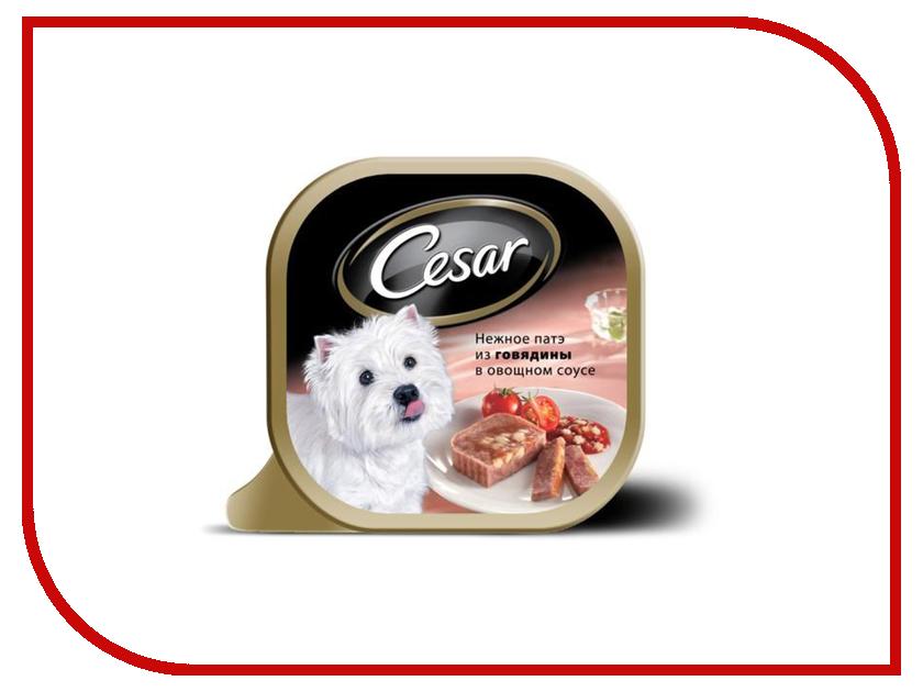 Корм Cesar Нежное патэ говядина, овощи 100g для собак 10083322/10070132<br>