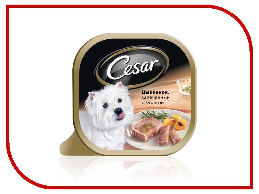 Корм Cesar Цыпленок, запеченный с курагой 100g для собак 10083318/10070128