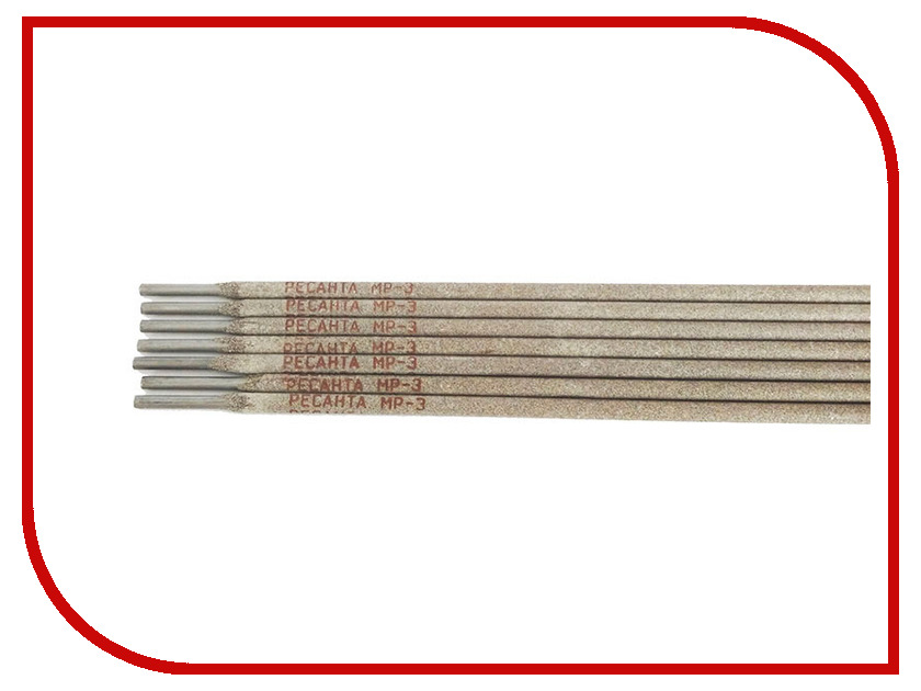 Аксессуар Ресанта МР-3 Ф2,5 Пачка 1 кг 71/6/22 - электроды<br>
