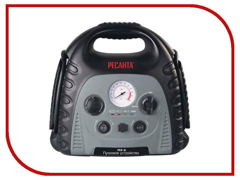 Устройство Ресанта ПУ-2 61/62/2 wholesale 2 2 2 5 dci engine camshaft timing tool crankshaft alignment locking set for renault auto repair tools 2pcs lot