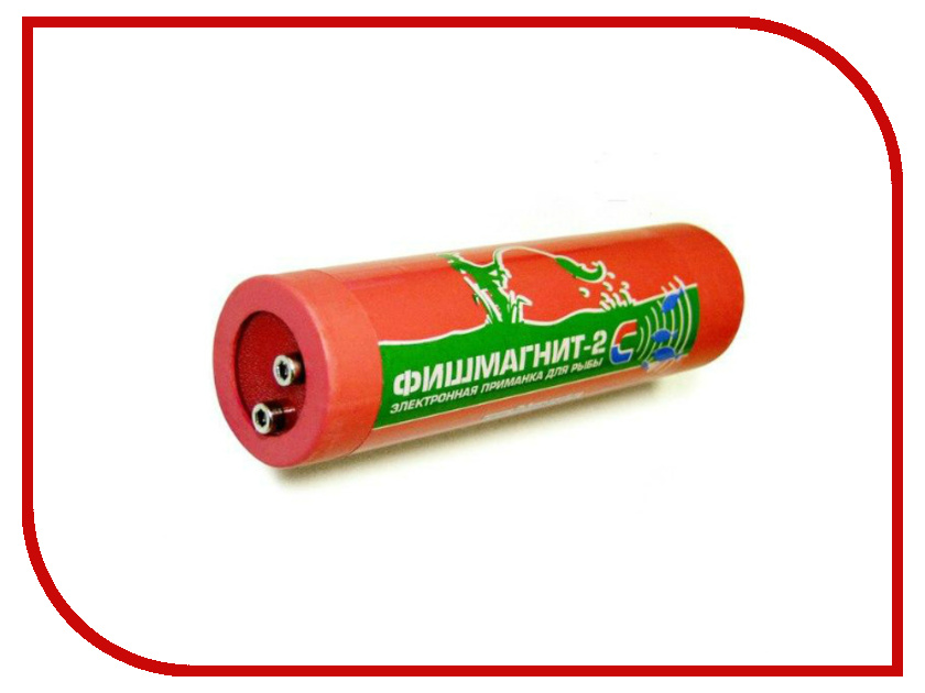 Приманка Фишмагнит-2 Модерн<br>