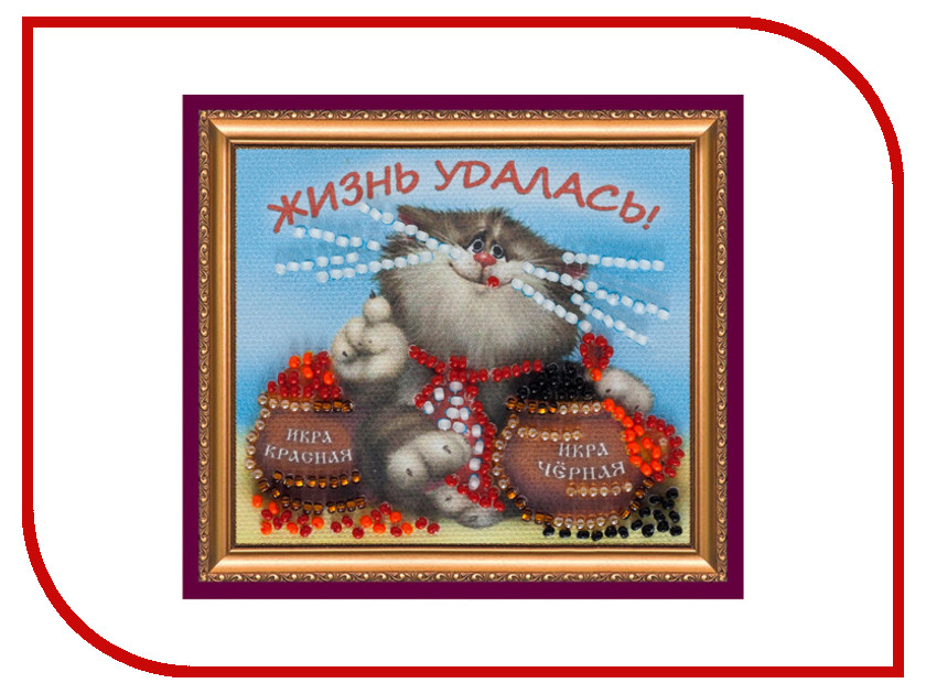 Набор для творчества АбрисАрт Жизнь удалась для вышивания АМА-088