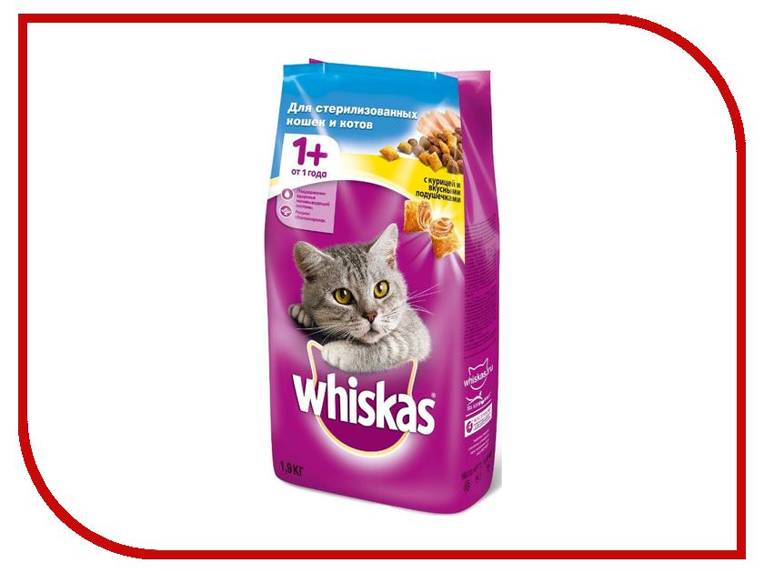 Корм Whiskas Сухие подушечки для стерилизованных кошек, Курица 1.9kg 10139177<br>