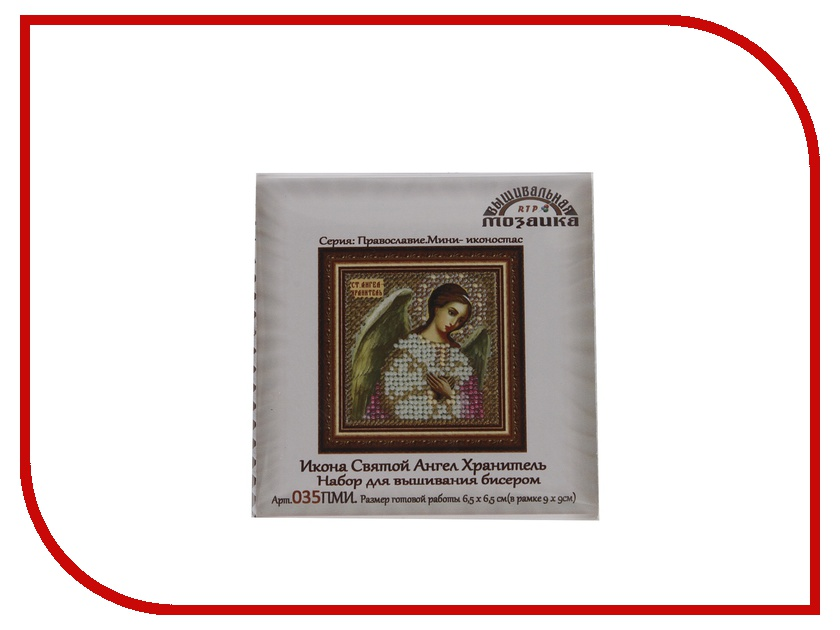 Набор для творчества Вышивальная мозаика Святой Ангел-Хранитель 035ПМИ