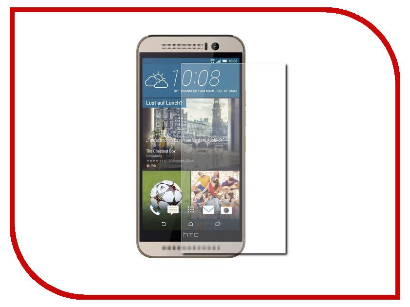 Аксессуар Защитное стекло HTC M9 U.one 0.33mm<br>