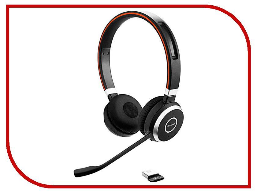 цена Jabra Evolve 65 UC Stereo