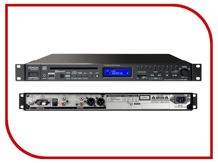 CD-проигрыватель Denon DN-300Z denon dn mcx8000