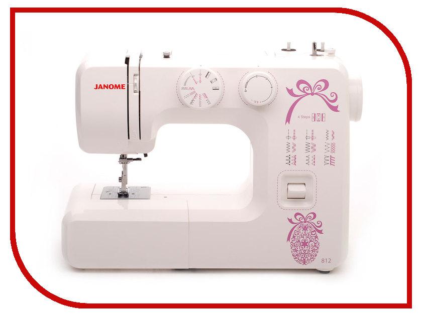 Швейная машинка Janome 812 швейная машинка janome dc 2030