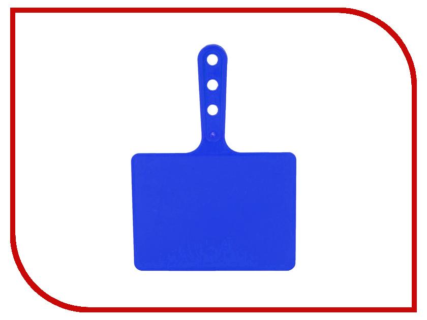 Веер для раздувания огня Big Game Blue 150181