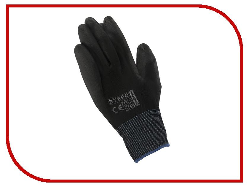 Аксессуар Rtepo р.9 - перчатки