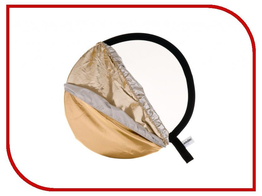 Светоотражатель Lastolite 5 in 1 50cm 2096