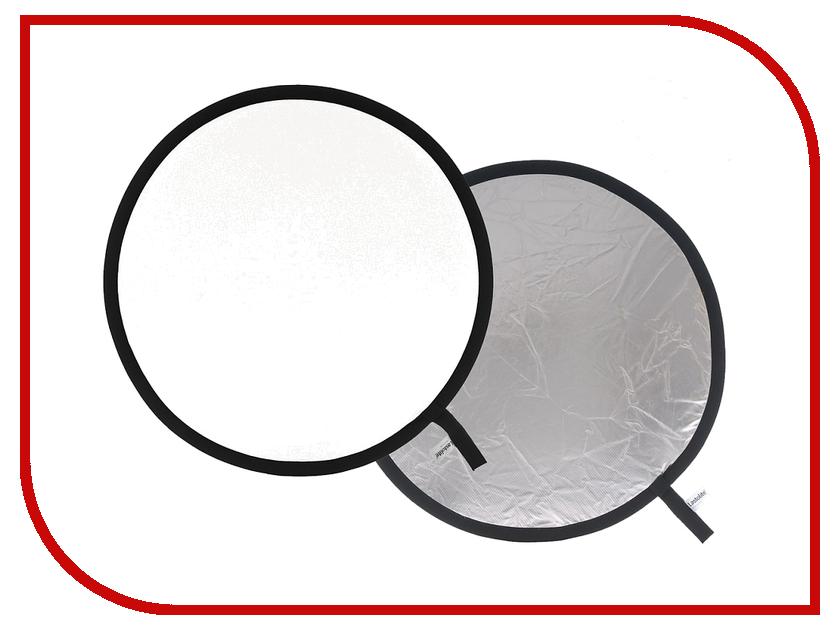 Светоотражатель Lastolite 120cm Silver/White LL LR4831