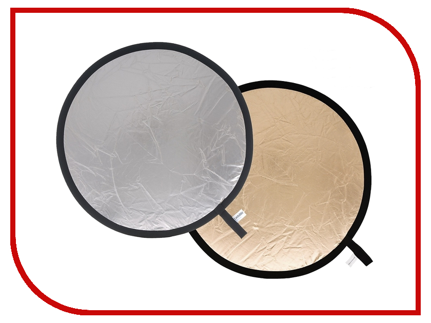 Светоотражатель Lastolite 120cm Sunfire/Silver LL LR4836