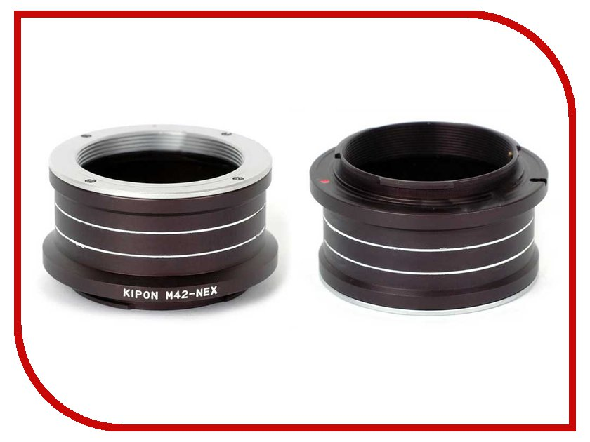 Кольцо Kipon Adapter Ring M42 - NEX
