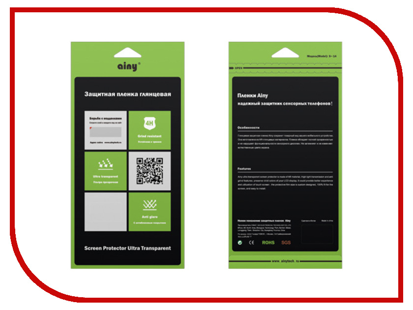 Аксессуар Защитная пленка Samsung Galaxy S5 Mini InterStep Ultra ультрапрозрачная SAS5MIUSC 37570<br>