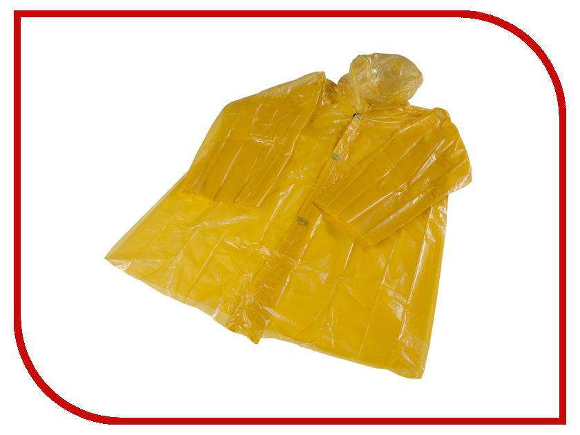 Плащ-дождевик RemiLing RCYL11 р.L Yellow