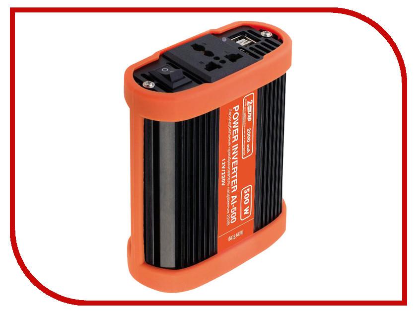 Автоинвертор InterStep 12-220В 2USB IS-CC-ADAP500AS-000B201 26727<br>