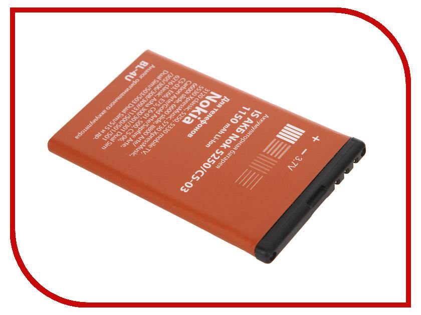 Аксессуар Аккумулятор Nokia 5250 1200 mAh InterStep NOK5250BK 19479