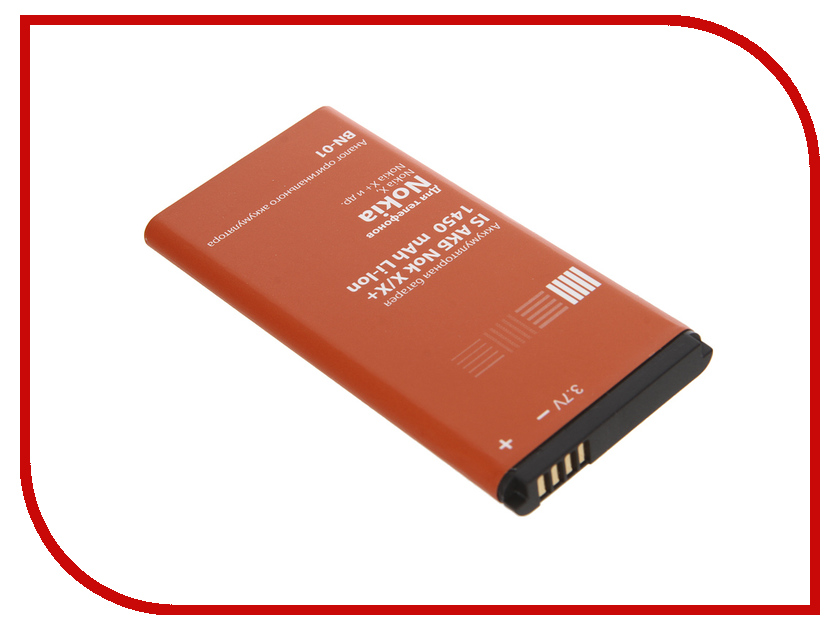 ��������� ����������� Nokia X 1450 mAh InterStep NOKBN01BK 37861