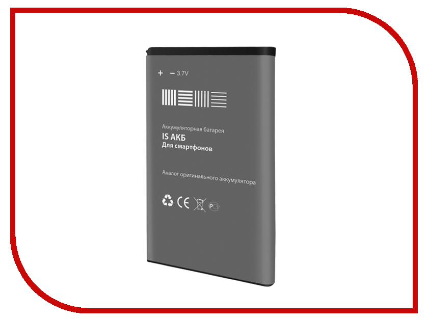 Аксессуар Аккумулятор LG Gx200 InterStep 1400 mAh LGGX200BK 18182<br>