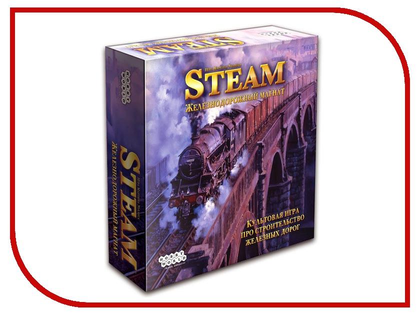 Настольная игра Hobby World Steam Железнодорожный магнат 1305 конструктор железнодорожный вокзал