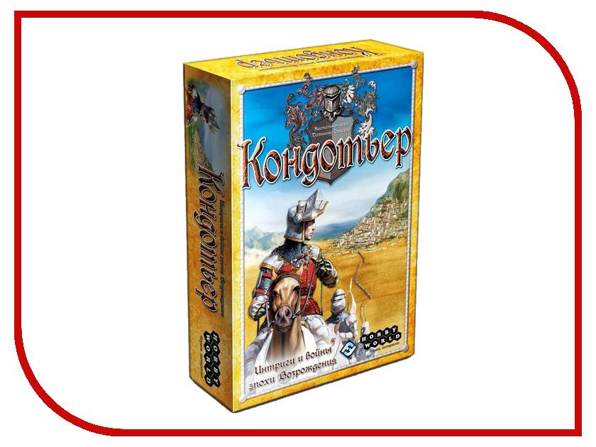 Настольная игра Hobby World Кондотьер 1124