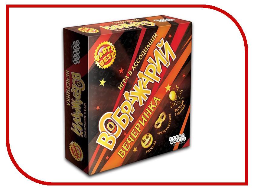 Настольная игра Hobby World Воображарий. Вечеринка 1577<br>