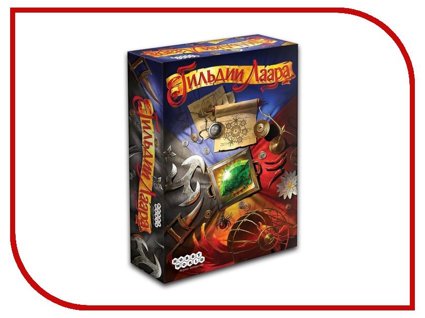 Настольная игра Hobby World Гильдии Лаара 1553<br>