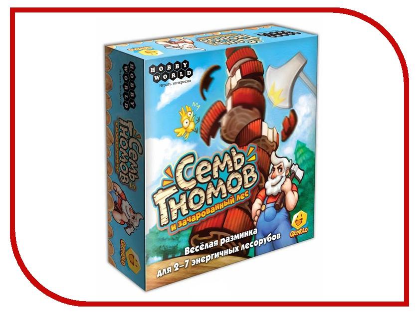 Настольная игра Hobby World Семь Гномов и Зачарованный лес 1159<br>