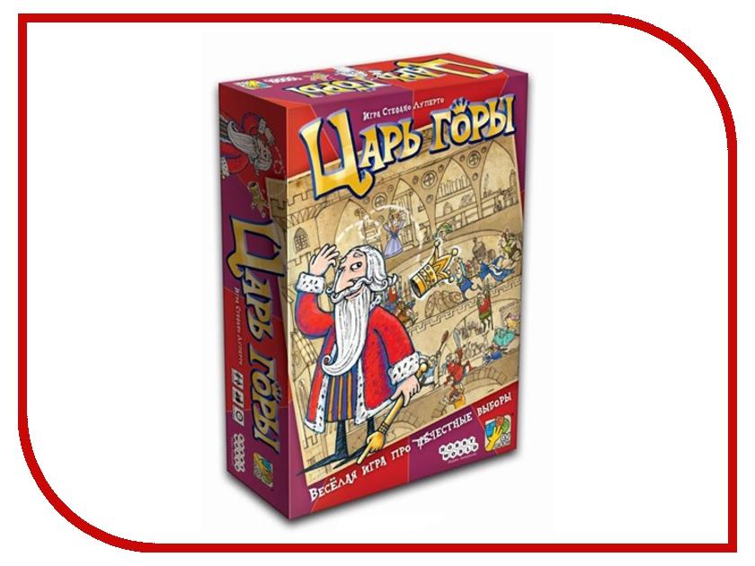 Настольная игра Hobby World Царь горы 1287<br>