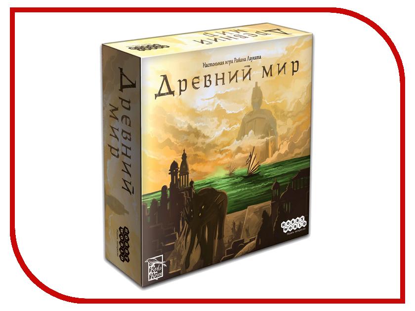 Настольная игра Hobby World Древний Мир 1286<br>