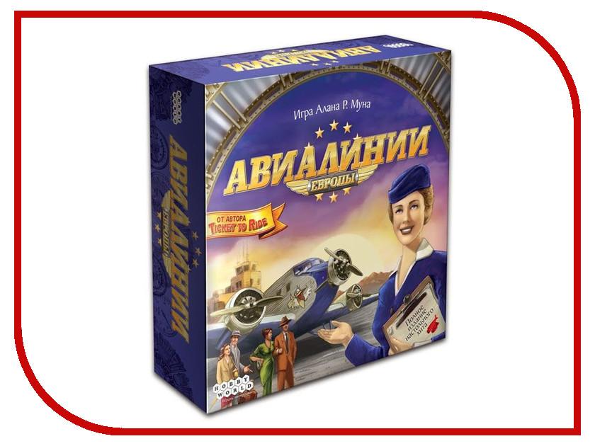 Настольная игра Hobby World Авиалинии Европы 1290<br>